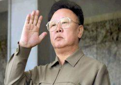 Kim Jong Biography