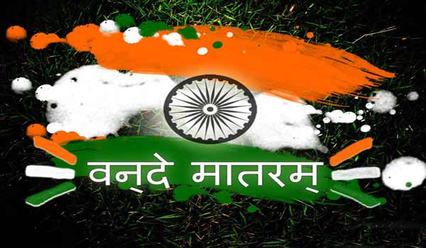 Happy Independence Day Ki Images