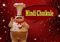 Very Funny Joke in Hindi Archives - RDShayri com