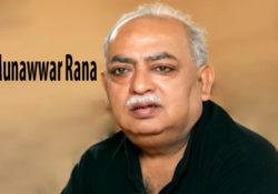 Munawwar Rana Shayari